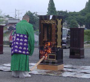 仏壇供養祭 笠寺観音