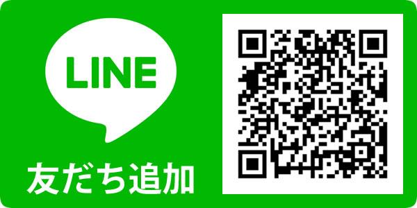 稲葉仏壇LINE
